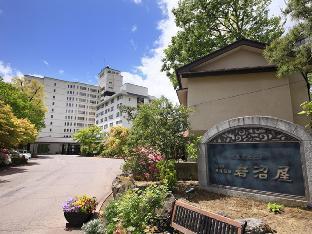 Akiu Spa Hotel Iwanumaya image
