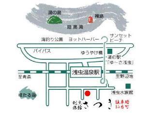 割烹旅馆 五月 image