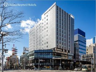 다이와 로이넷 호텔 고리야마 에키마에 image