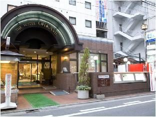 The Hotel Ohkame image