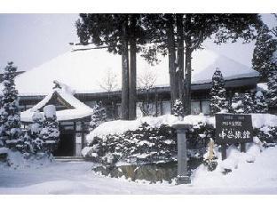 나카타니 료칸 image
