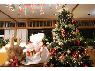 Ichinomata Onsen Grand Hotel image