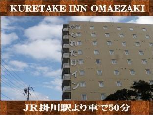 Kuretake Inn Omaezaki image