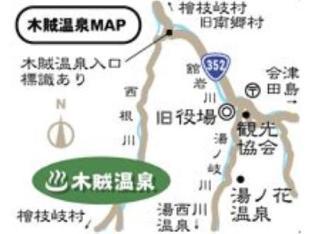 Ryokan Izutsuya image