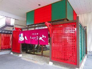 Izumiya image
