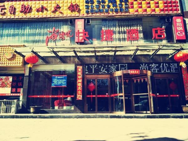 Thank Inn Hotel Shaanxi Weinan Fuping County Lianhu Road Weinan