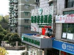 Greentree Inn Zhejiang Hangzhou Canal Square Express Hotel, Hangzhou