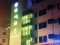Greatsun Hotel, Shenzhen