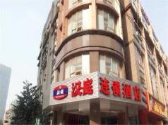 Hanting Hotel Shanghai East China Normal University Branch, Shanghai