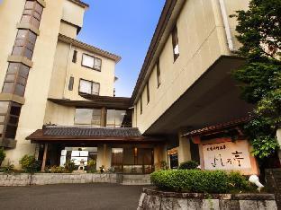 Yoshinotei