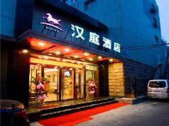 Hanting Hotel Beijing Xidan Shopping Mall Branch, Beijing