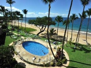 Hale Pau Hana Resort - Maui Hawaii