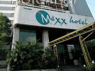 Logo/Picture:Maxx Hotel
