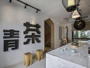 Hangzhou Westlake Tea Inn - Hangzhou