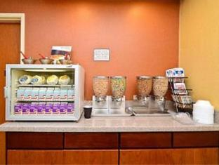 Fairfield Inn And Suites By Marriott Boone Hotel Boone (NC) - Buffet