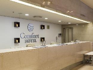 博多凯富酒店 image