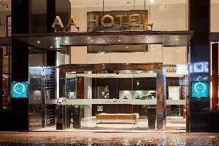 AC Hotel by Marriott Lleida