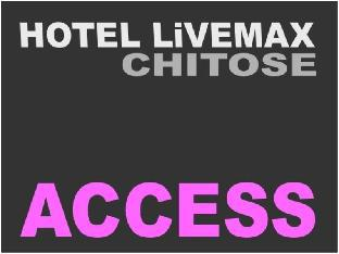 Hotel Livemax Chitose image