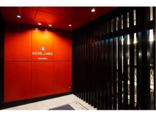 Hotel. Links 難波 image