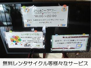 Ace Inn Matsuzaka image