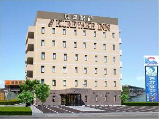 Kuretake Inn Yaiji Ekimae image