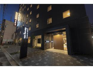 Dormy Inn Fukui image