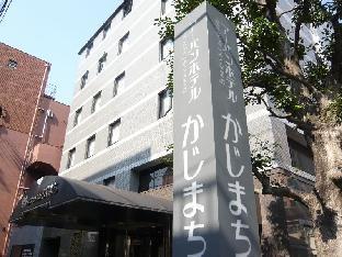 Urban Hotel Kajimachi image