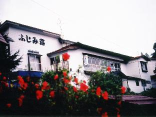 Izakaya Minshuku Fujimisou image