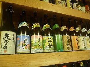 Minshuku Garappa to Kenkichi image