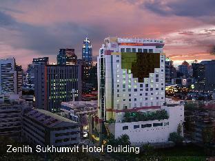 ゼニス スクンビット ホテル Zenith Sukhumvit Hotel