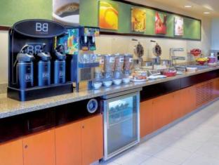 Fairfield Inn And Suites Wausau Hotel Schofield (WI) - Coffee Shop/Cafe