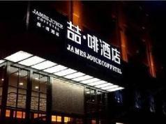 James Joyce Coffetel Bozhou Tangwang Road Branch, Bozhou