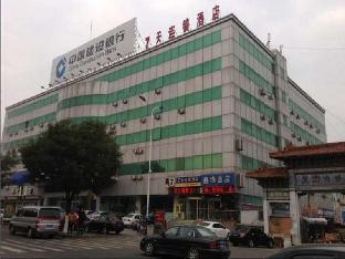 7 Days Inn Penglai Penglaige Scene District Dengzhou Road Branch