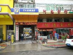 7 Days Inn Xiamen Railway Station Jinbang Road Branch, Xiamen