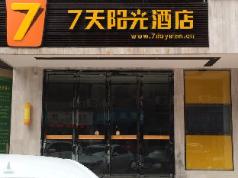 7 Days Inn Chongqing Dianjiang Changan New Culture City Branch, Chongqing