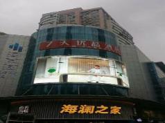 7 Days Premium Nanjing Xinjiekou Subway Station Branch, Nanjing