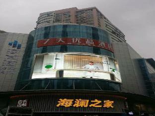 7 Days Premium Nanjing Xinjiekou Subway Station Branch