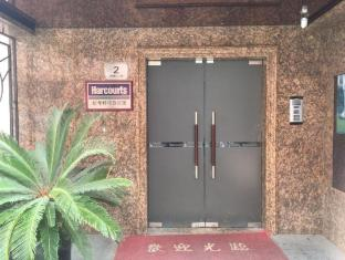 Harcourts Executive Hotel