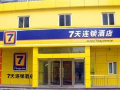 7 Days Inn Yulin Guang Ji Da Sha Branch, Yulin (Shaanxi)