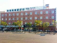 GreenTree Inn Shanghai Pudong Airport Huaxia East Road Lingkong Road Metro Station Express Hotel, Shanghai