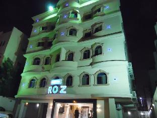 Roze Al Jawharah Suites