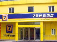 7 Days Inn Linhe Railway Station Branch, Bayan Nur