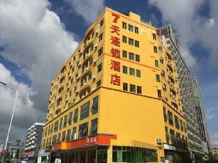 7 Days Inn Longhua Heping Road RT-mart Branch