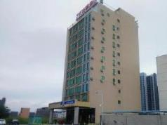 7 Days Inn Heyuan University City Branch, Heyuan