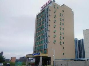 7 Days Inn Heyuan University City Branch