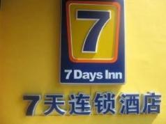 7 Days Inn Foshan Gaoming Branch, Foshan
