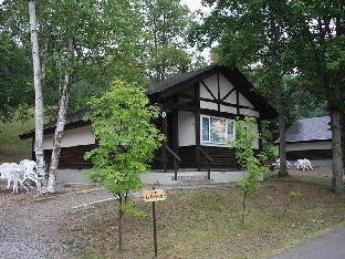Kitoushi Shinrin Park Cottage Асахикава