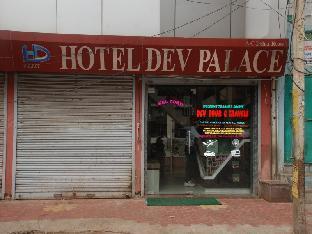 Hotel Dev Palace Аджмер