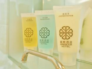 Harbour Hotel Hong Kong - Bathroom Amenities
