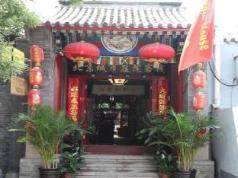 Citycourt Hotel, Beijing